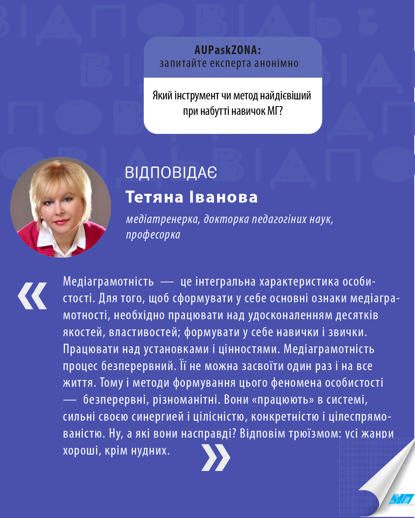 Ask_Zona_IVANOVA_TV3
