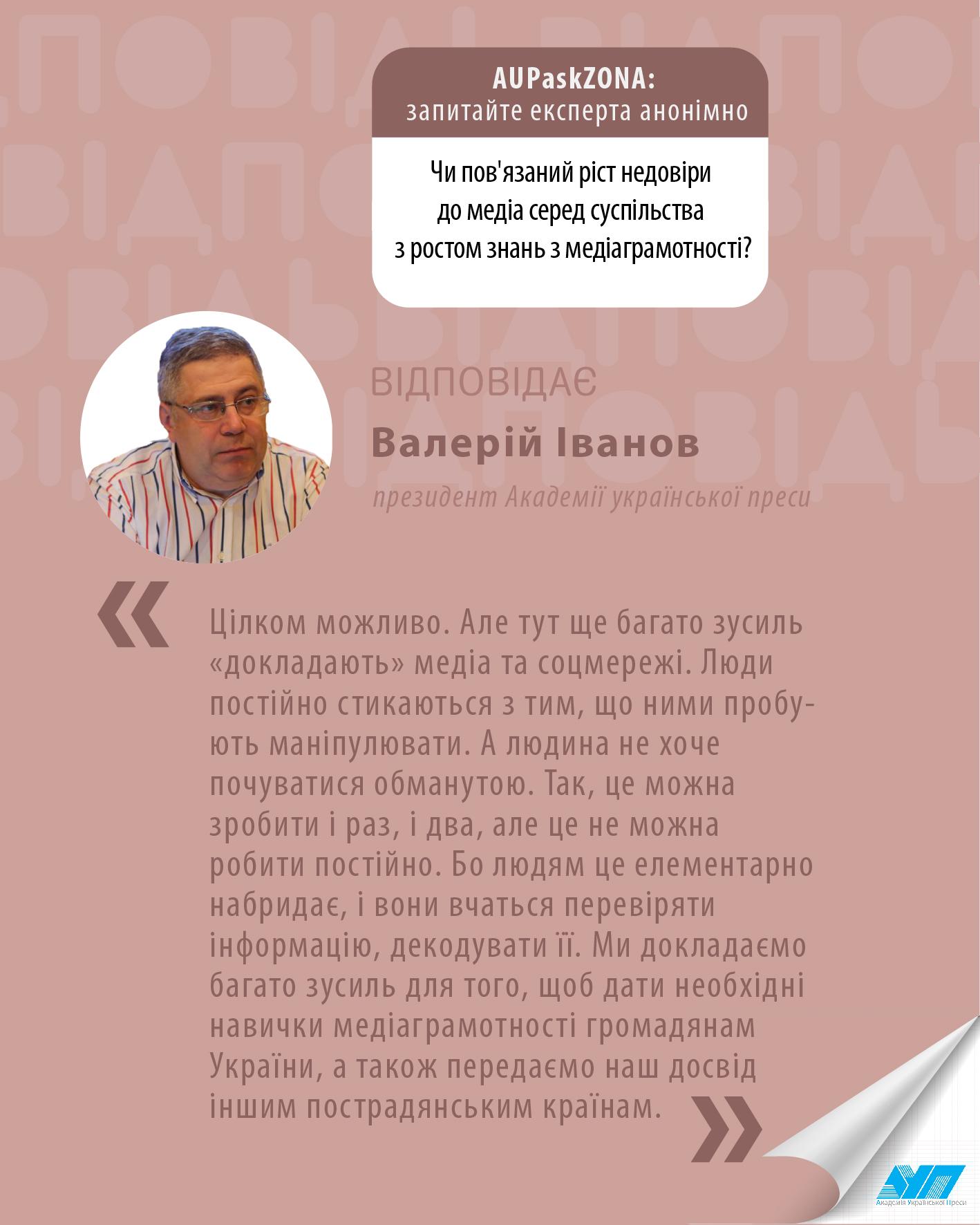 Ask_Zona_IVANOV_VF_5