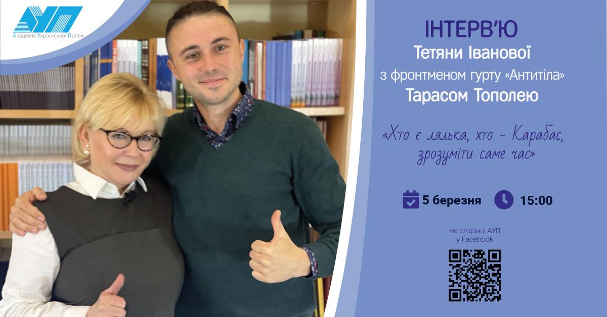 Taras-Topolya_fin3-1