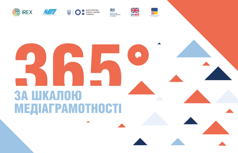 maket_korobki_365_pechat_Montazhnaya_oblast_1