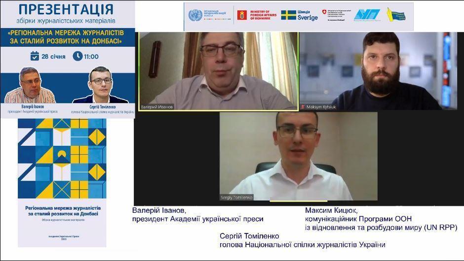 screenshot_2021-01-29-14-facebook-live-facebook